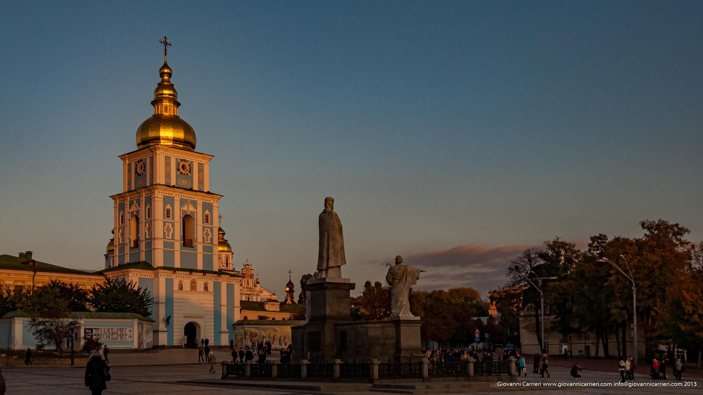 Kiev - capital of Ukraine