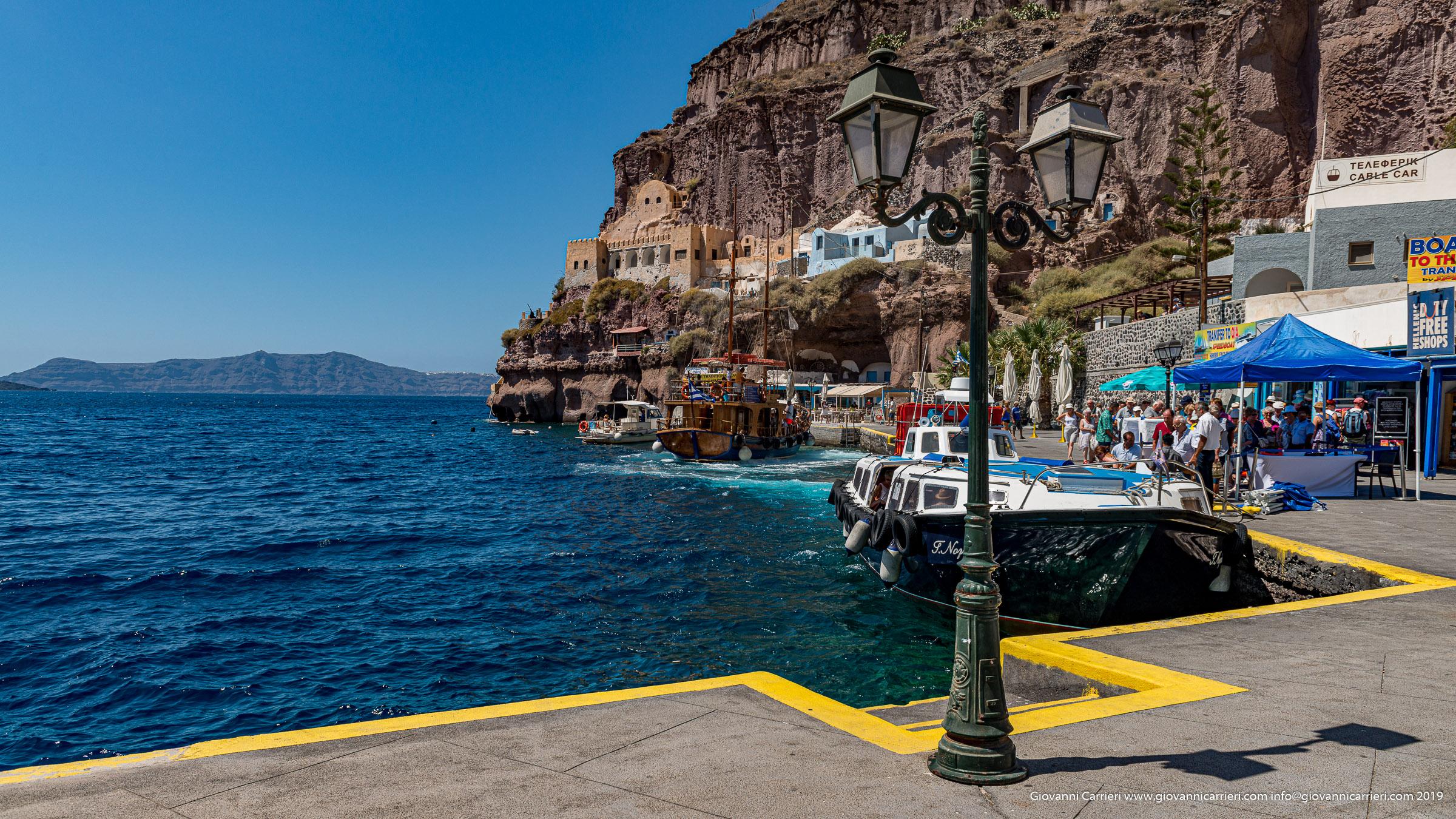 Il porto nuovo di Santorini